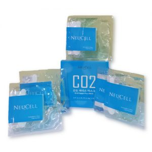 CO2 Aqua Oxygen Face Mask (5 pcs/box)