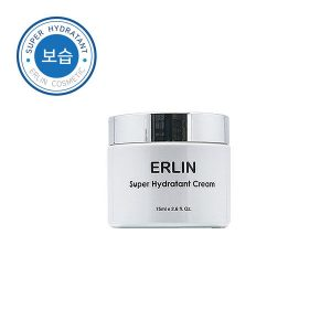 Erlin Super Hydratant Cream 75ml