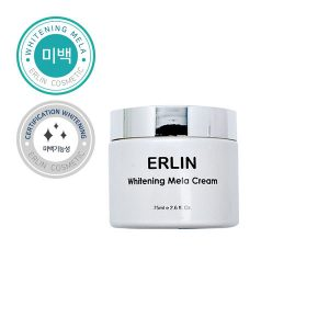 Erlin Whitening Mela Cream 75ml